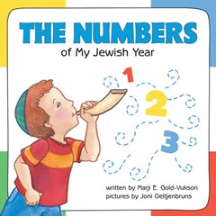 Numbers of My Jewish Year