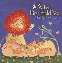 (ebook) When I First Held You