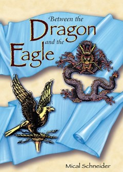 (ebook) Between the Dragon and the Eagle