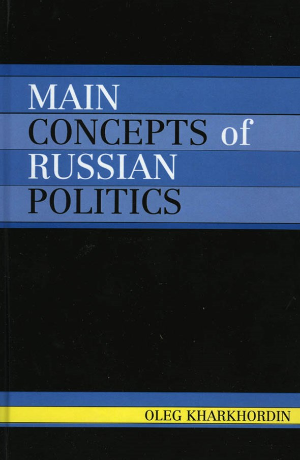 Main Concepts of Russian Politics