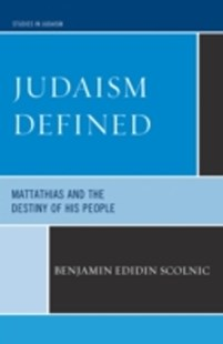 (ebook) Judaism Defined - Education Trade Guides