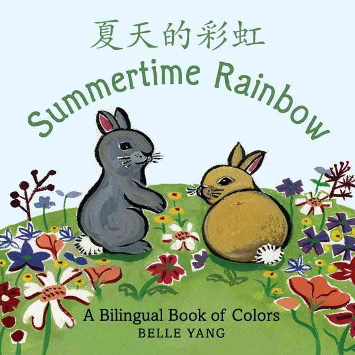 Summertime Rainbow: A Bilingual Book Of Colours Board Book