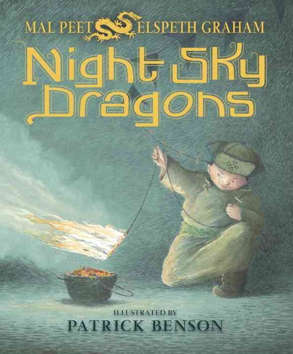 Night Sky Dragons