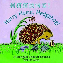 Hurry Home, Hedgehog!: A Bilingual Book of Sounds Board Book