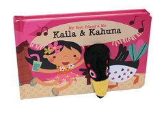 Kaila and Kahuna Finger Puppet Book