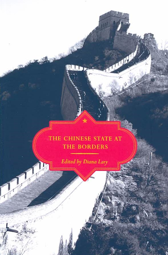 Chinese State at the Borders