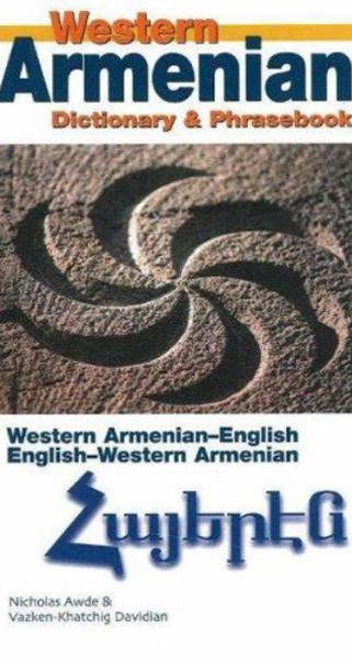 Western Armenian Dictionary and Phrasebook