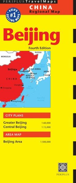 Beijing Travel Map Fourth Edition