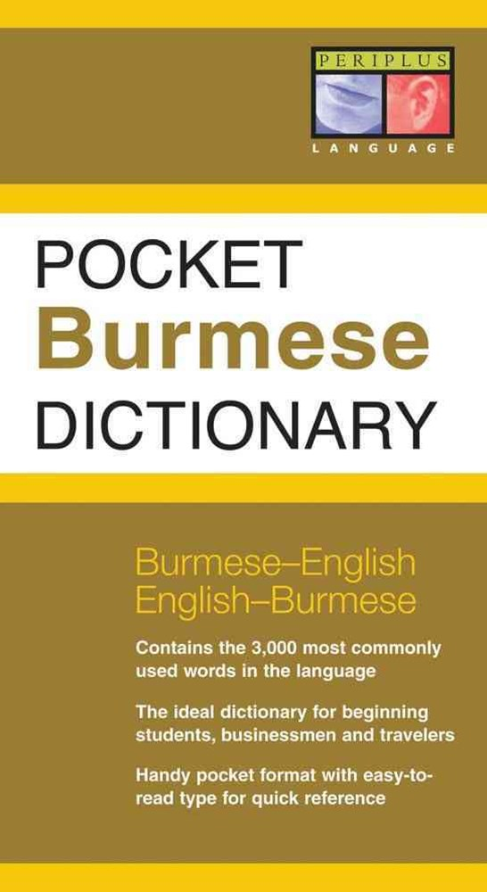 Periplus Pocket Burmese Dictionary