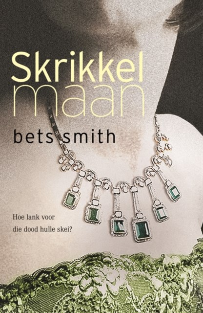 (ebook) Skrikkelmaan