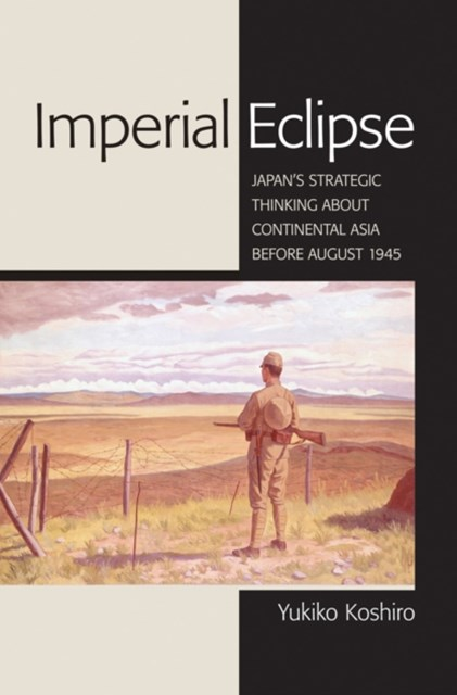 Imperial Eclipse