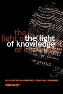 (ebook) Light of Knowledge - Education Trade Guides