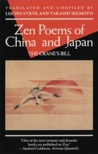 (ebook) Zen Poems of China and Japan - Poetry & Drama Poetry
