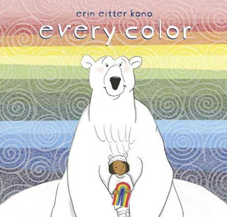 Every Color - Children's Fiction Intermediate (5-7)