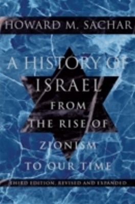 (ebook) History of Israel