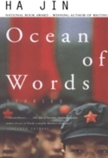 (ebook) Ocean of Words - Adventure Fiction Modern