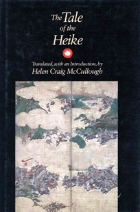 Tale of the Heike by Helen C. McCullough (9780804718035) - PaperBack - Modern & Contemporary Fiction Literature