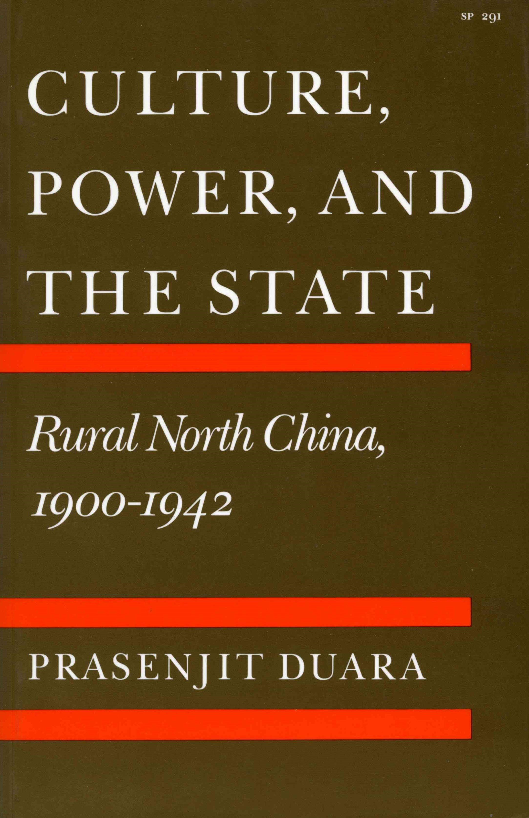(ebook) Culture, Power, and the State