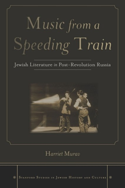 (ebook) Music from a Speeding Train
