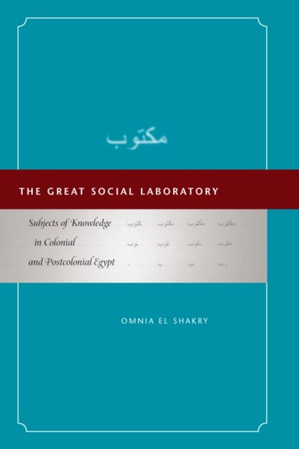 (ebook) Great Social Laboratory