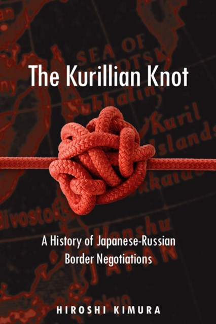 (ebook) Kurillian Knot