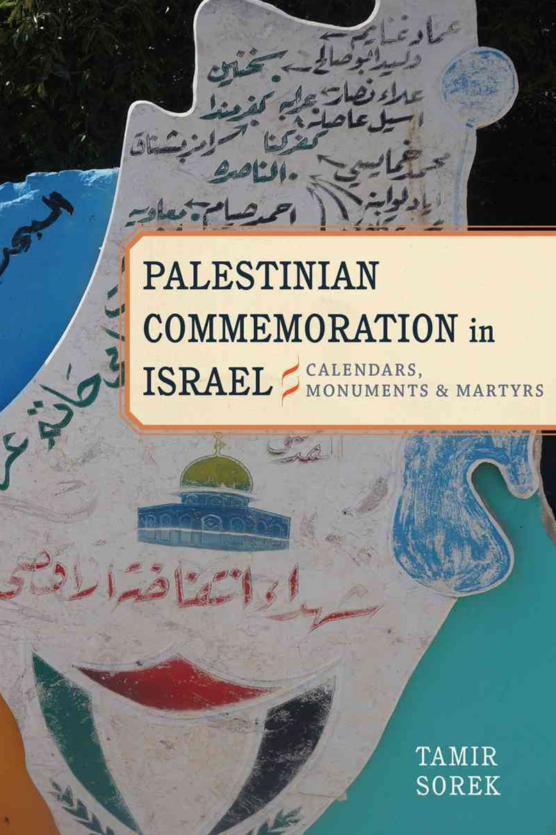 (ebook) Palestinian Commemoration in Israel