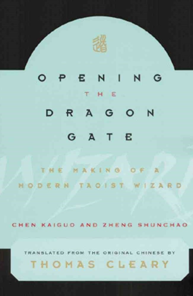 Opening the Dragon Gate