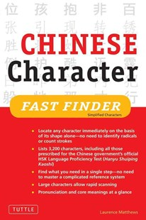 Chinese Character Fast Finder by Laurence Matthews (9780804836340) - PaperBack - Language Asian Languages