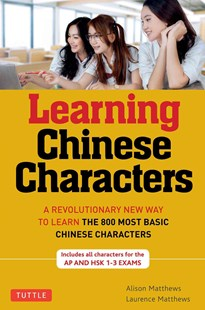 Learning Chinese Characters by Alison Matthews, Laurence Matthews, Janet Jordan, DIL Roworth (9780804838160) - PaperBack - Craft & Hobbies Papercraft