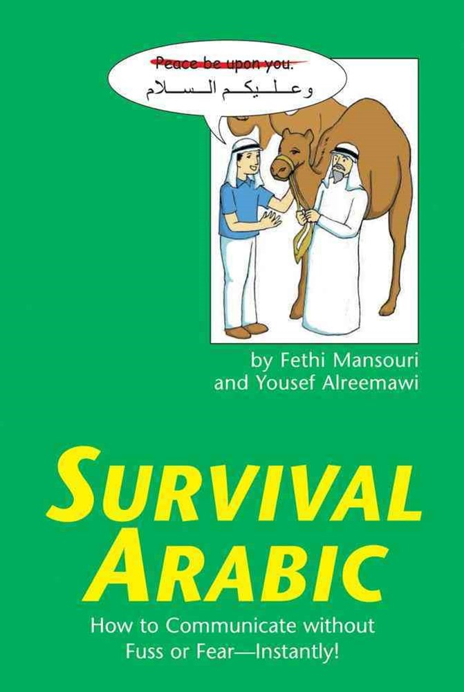 Survival Arabic