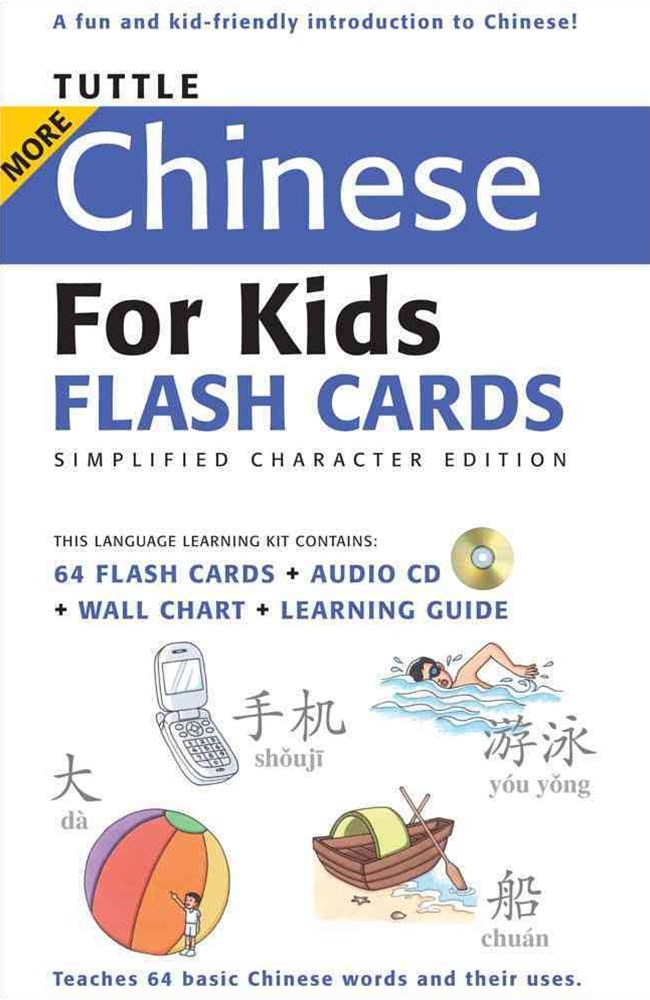 More Chinese for Kids