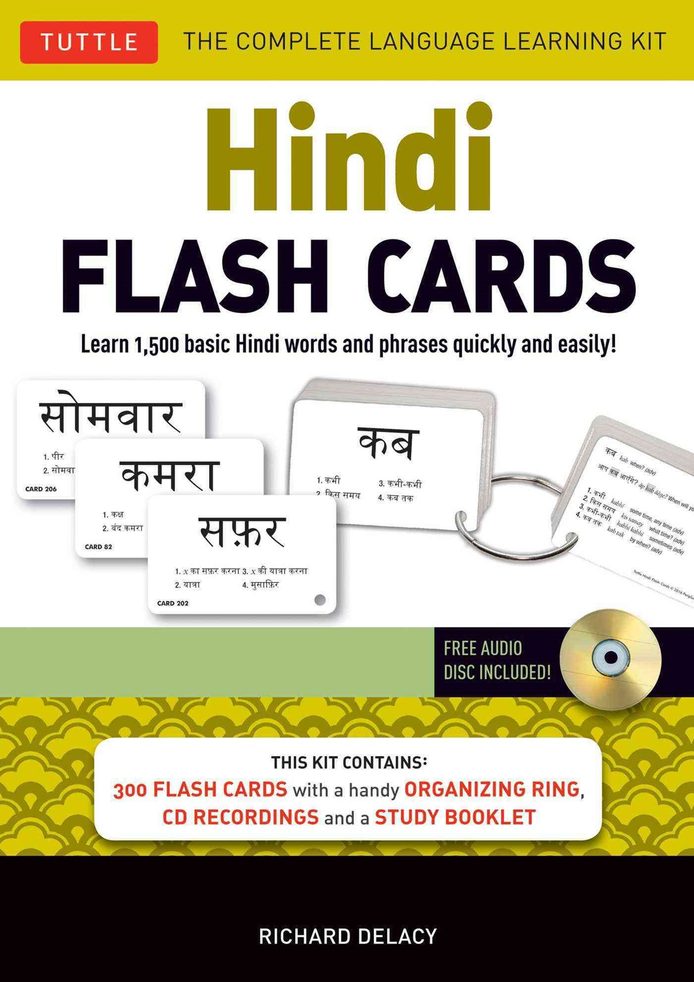 Hindi Flash Cards