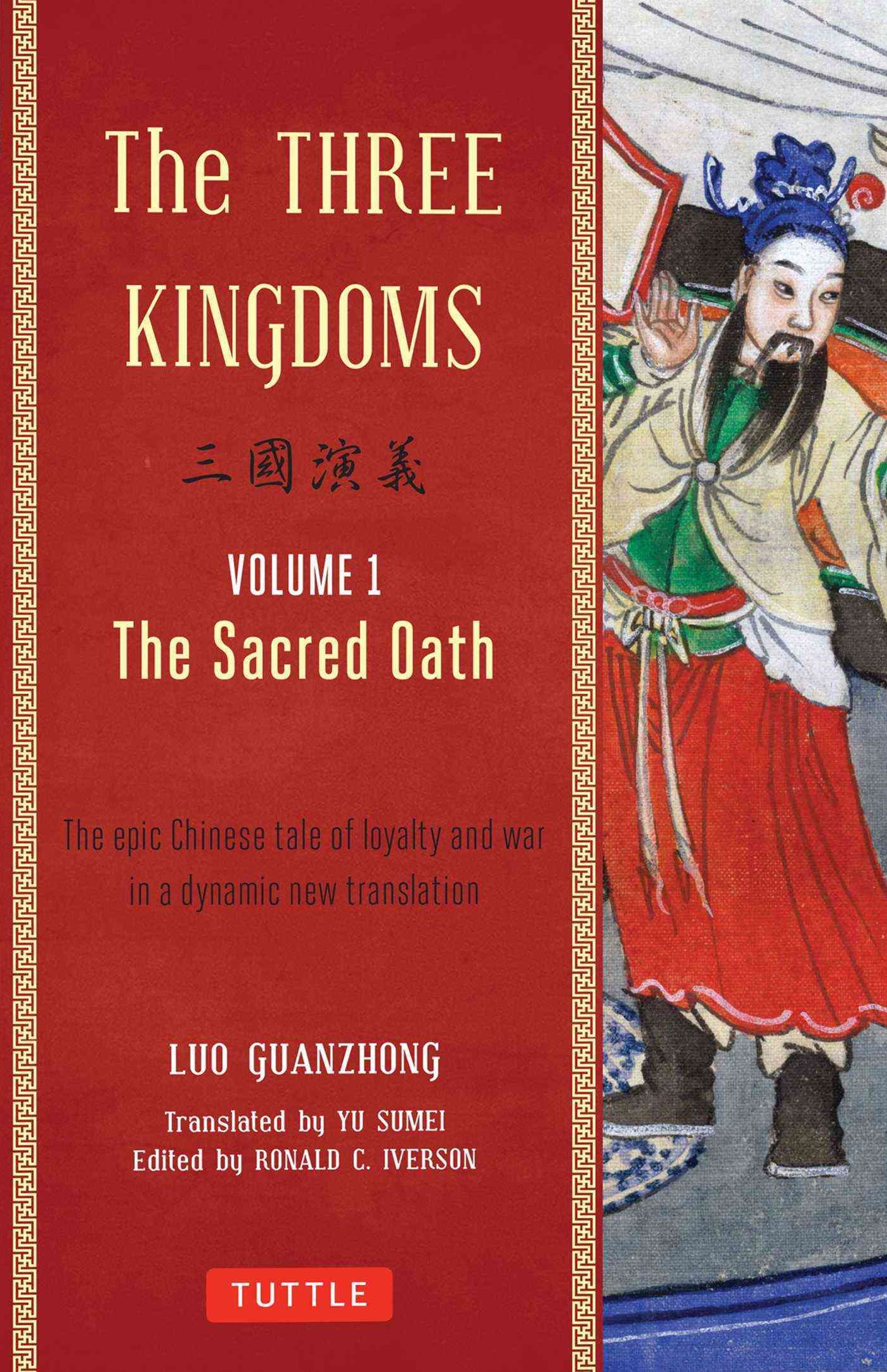 The Three Kingdoms Vol. 1