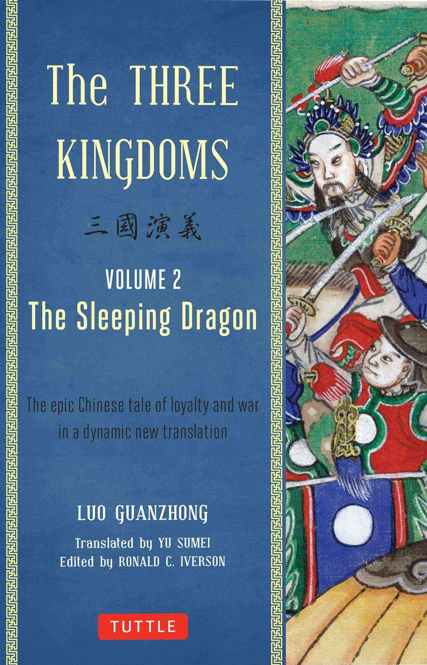 The Three Kingdoms Vol. 2