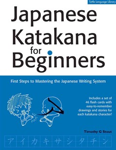 Japanese Katakana for Beginners by Timothy G. Stout, Alexis Cowan (9780804845779) - PaperBack - Craft & Hobbies Papercraft
