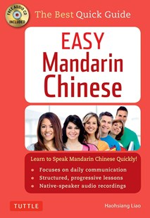 Easy Mandarin Chinese by Haohsiang Liao (9780804846646) - PaperBack - Language Asian Languages