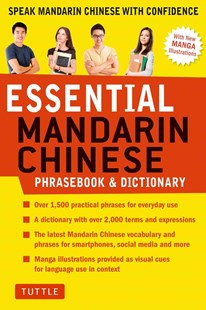 Essential Mandarin Chinese Phrasebook & Dictionary by Catherine Dai (9780804846851) - PaperBack - Language Asian Languages