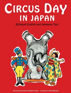 Circus Day in Japan by Eleanor Coerr, Yumi Matsunari (9780804847438) - HardCover - Children's Fiction Early Readers (0-4)
