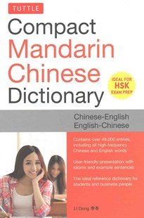 Tuttle Compact Mandarin Chinese Dictionary by Li Dong (9780804848107) - PaperBack - Language Asian Languages