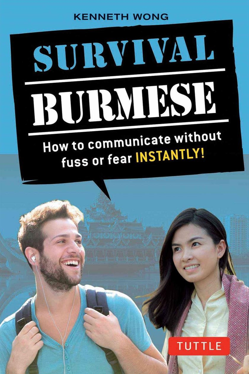 Survival Burmese Phrasebook and Dictionary