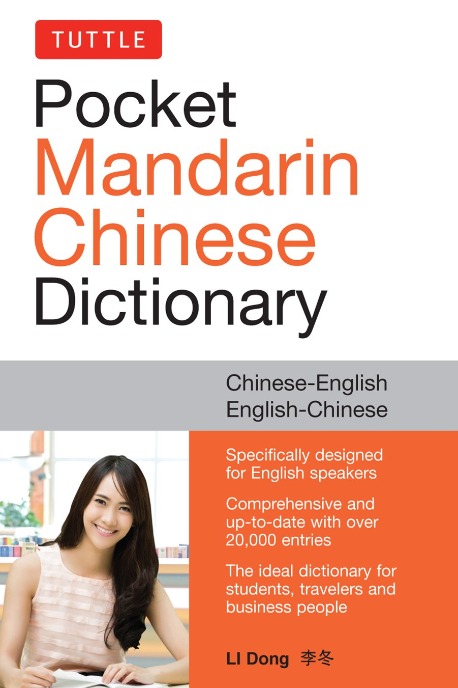 Pocket Mandarin Chinese Dictionary