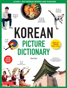 Korean Picture Dictionary by Tina Cho (9780804849326) - HardCover - Language Asian Languages