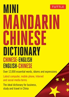 Tuttle Mini Mandarin Chinese Dictionary by Tuttle Publishing, Crystal Chan, Jiageng Fan (9780804849593) - PaperBack - Language Asian Languages