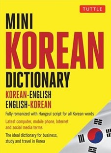Mini Korean Dictionary by Tuttle Publishing (9780804850018) - PaperBack - Language Asian Languages