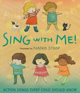 Sing with Me! - Children's Fiction Early Readers (0-4)