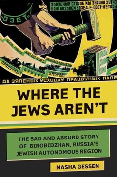Where the Jews Aren