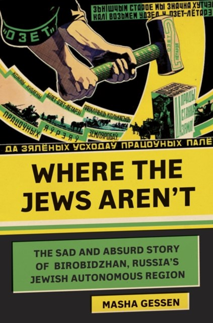 (ebook) Where the Jews Aren't