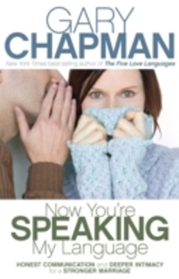 (ebook) Now You're Speaking My Language
