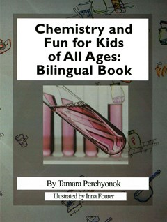 Chemistry and Fun for Kids of All Ages