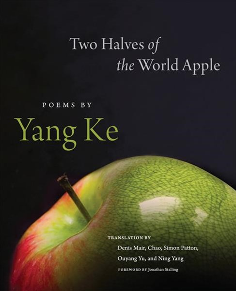 Two Halves of the World Apple